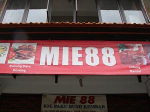 Bali_116