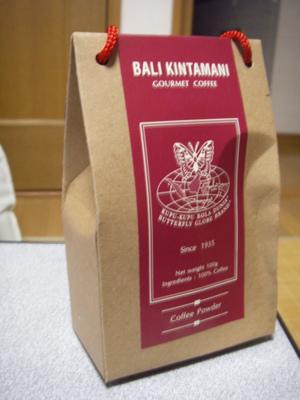 Bali_126