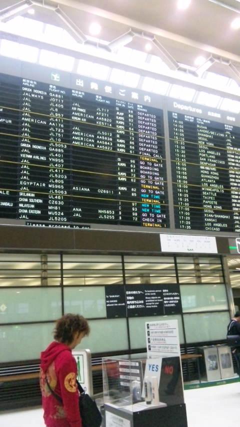 バリ旅日記  ドタバタ出国